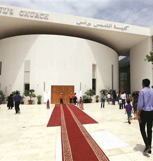 Die Kirche Saint Paul in Abu Dhabi, die 2015 eingeweiht wurde. (Photo credit should read STR/AFP/Getty Images)